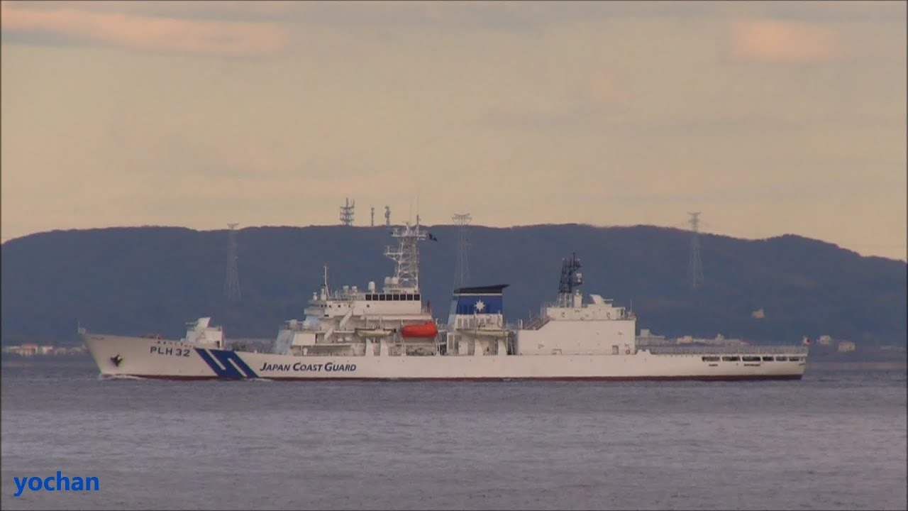 Patrol boat.JCG CL SUZUKAZE class: CL 34 Yumekaze (Japan ... |Hida Jcg Class Patrol Vessel