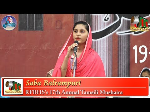 SABA BALRAMPURI, 17th Tamsili Mushaira Bhiwandi 2019, Mushaira Media