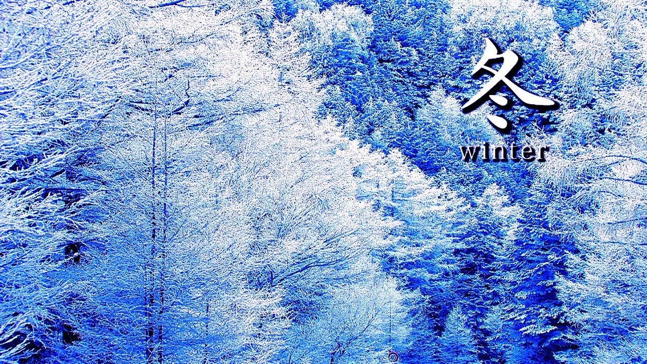 04 Winter Yatsugatake Japan 4k Upscaling Healing