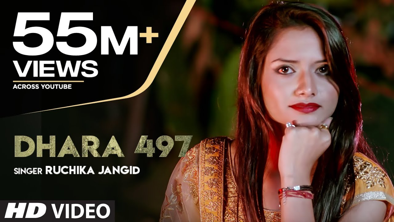 "Download Haryanvi Video Song ""Dhara 497"" Ruchika Jangid Feat. Sanju Khewriya,Sonika Singh New Haryanvi 2018"