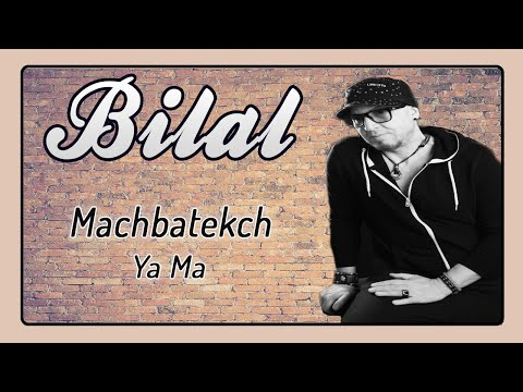 Cheb Bilal - Machbatekch Ya Ma [Audio Officiel 2017]