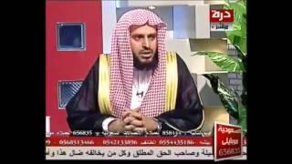 حكم لعن الظالمين كبشار / الشيخ عبدالعزيز الطريفي