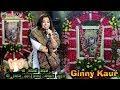 Shree Shyam Ras Prachar Mandal Surat 29\12\2017 - Ginny Kaur
