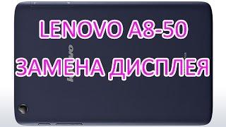 Lenovo A8-50 (A5500) Замена Дисплея / Display Replacement Lenovo A8-50