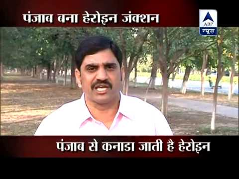 ABP News special- Punjab- New junction of drugs!
