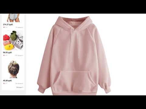 Женские толстовки осень 2019 Повседневная одноцветная толстовка с капюшоном карман длинный рукав пу