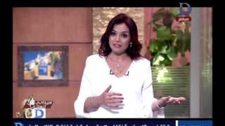 برنامج سيداتي انساتي   مع حنان الديب و ليلى شندول حلقة 23-7-2017