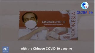 GLOBALink | Indonesia issues special stamp featuring Chinese vaccine