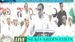 C.M Ibrahim Manjanady Abbas Usthadinn Adarave Deralakatte 28/02/2016