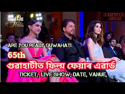 Filmfare Awards 2020 Full Show.Guwahati 65 Filmfare Awards 2020 Full Show Guwahati Madia Partner Dy365 Pratidin Time News L