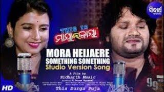 Tate tike chahin dele DJ new Odia song by Humane Sagar & Diptirekha