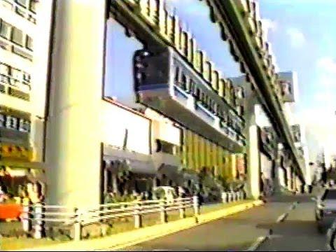 Chiba Monorail - Documentary (1988)