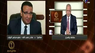صلاح حسب الله : اتفاقية القاهرة لتوحيد صفوف الحركة الشعبية لجنوب السودان..«انتصار للدولة المصرية»
