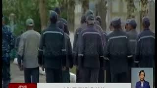 Казахстанские заключенные смогут дистанционно получать высшее образование