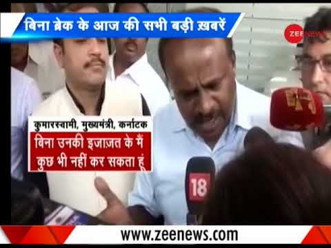 Morning Breaking: BJP slams Kumaraswamy on 'at mercy of Congress' remark