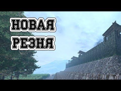 [Life is Feudal: MMO] Блокада Ленинграда v.2.0