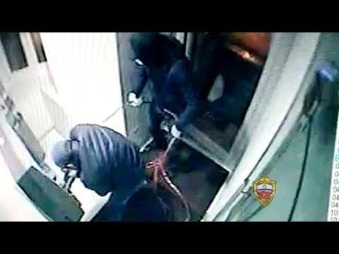 Полицейские СВАО задержали подозреваемых в подрыве банкомата