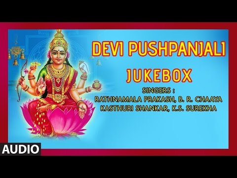 Sri Lakshmi Bhakti Geethegalu ► Devi Pushpanjali || Kannada Devotional Songs