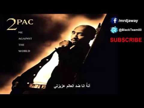 Tupac   Me against the world  توباك   انا ضد العالم   مترجمه   YouTube