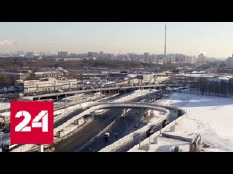 Северо-Западную и Северо-Восточную хорды связали разворотной эстакадой - Россия 24