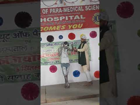 Play prepared by department of BIPMS on the occasion of world Physiotherapy  Day