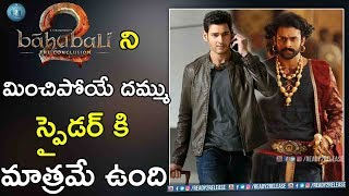 Spyder movie craze equals to baahubali | #spyder | mahesh babu | prabhas | ready2release