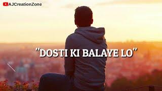 Meri Dosti Ki Balaye Lo | WhatsApp Status Video |