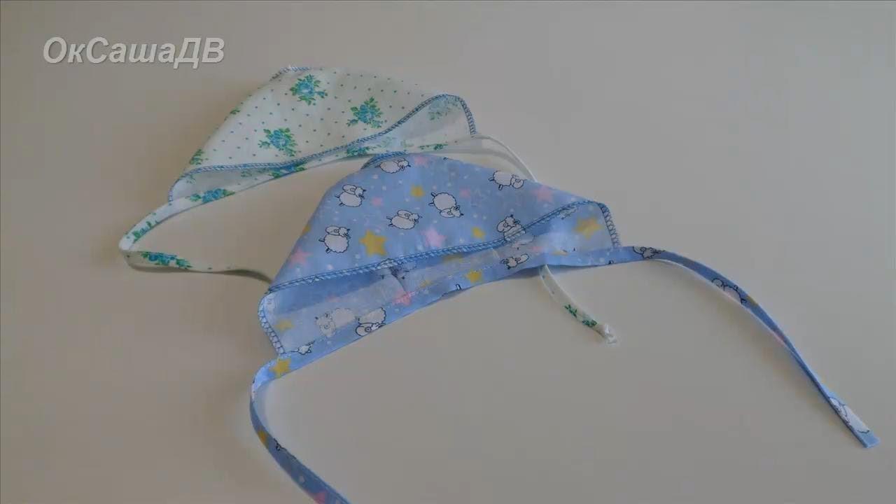 Чепчики для новорожденных сшить своими руками фото 6