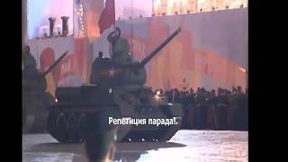 Репетиция парада!. военная тайна с игорем прокопенко последний выпуск, ютуб военная тайна.