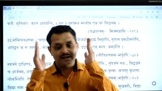 I PUC | Sanskrit | Sukthi kusumani - 04