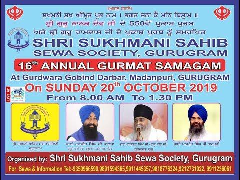Live-Gurmat-Kirtan-Samagam-From-Madanpuri-Gurugram