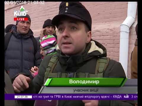 Телеканал Київ: 02.01.18 Столичні телевізійні новини 21.00