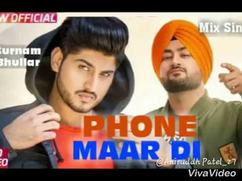 Phone Maar Di | Full instrumental punjabi ringtone | new punjabi ringtone 2018|