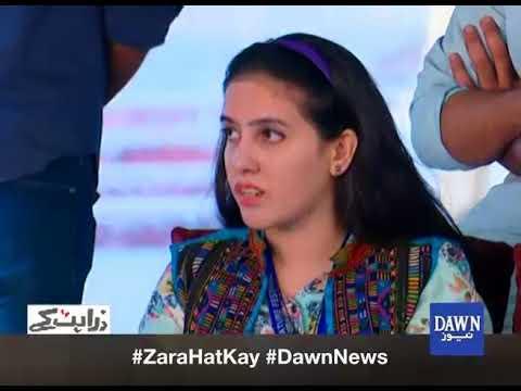 "Zara Hat Kay - 02 November, 2017 ""Sindh Literature Festival"""