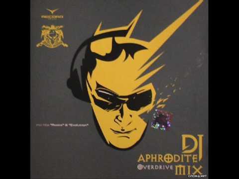 DJ Aphrodite Live at Hultsfred Festival Sweden