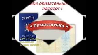 видео Услуги скупки картриджей в Москве
