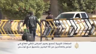 إغلاق منفذ راس جدير الليبي إثر مواجهات بنقردان