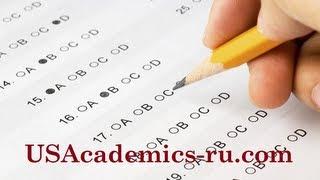 Экзамены на знание английского языка, необходимые для обучения в США