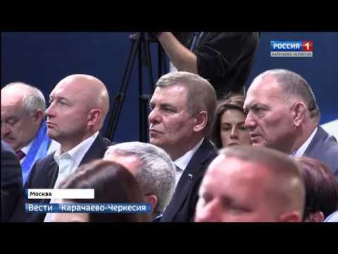 Вести Карачаево-Черкесия 23.11.2019