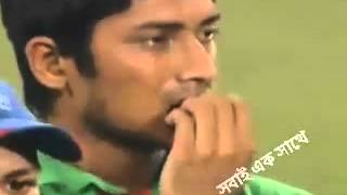 Amar Sonar Bangla.mp3