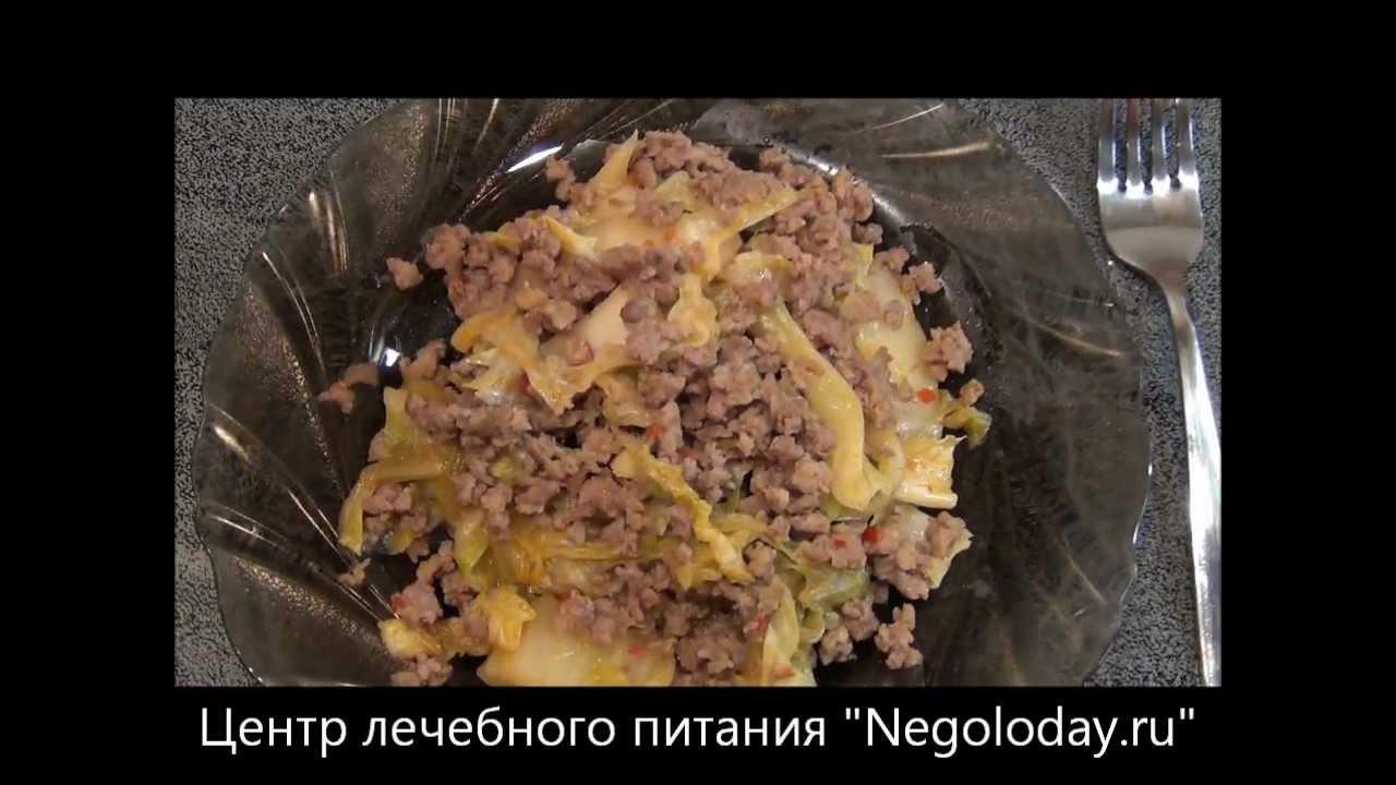 Приготовить гренки для сырного супа