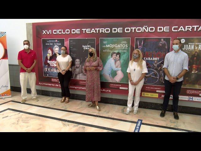 Cartaya Tv   Presentación de la XVI edición del Ciclo de Teatro de Otoño de Cartaya