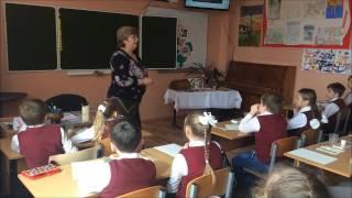 Урок искусства 3 класс Учитель: Карасева Т.А.