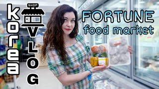 Русский продуктовый магазин в Корее(Сеул)/KOREA VLOG