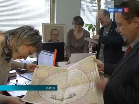 Представлена коллекция книг и документов, сохраненная в годы войны Дмитрием Фиалковым.