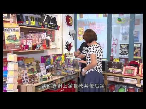 31Jul2015 Interview with TVB Pearl Money Magazine