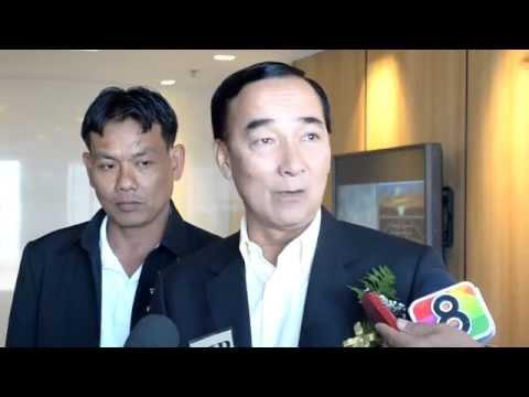 ThaiPublica Interview  # คุณออมสิน ชีวพฤกษ์ ประธานกรรมการการรถไฟแห่งประเทศไทย