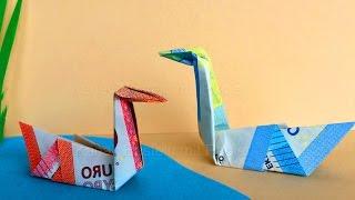 Geldscheine falten: Schwan - Idee zum Geld falten - Origami Vogel zum Geldgeschenke basteln