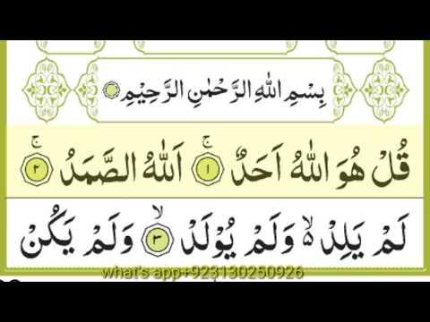 4 Qull Shareef