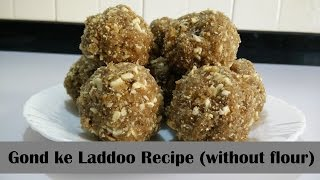 Gond ke Laddoo Recipe in Hindi By Cooking with Smita (without flour, Milk, Mawa)  Winter Special